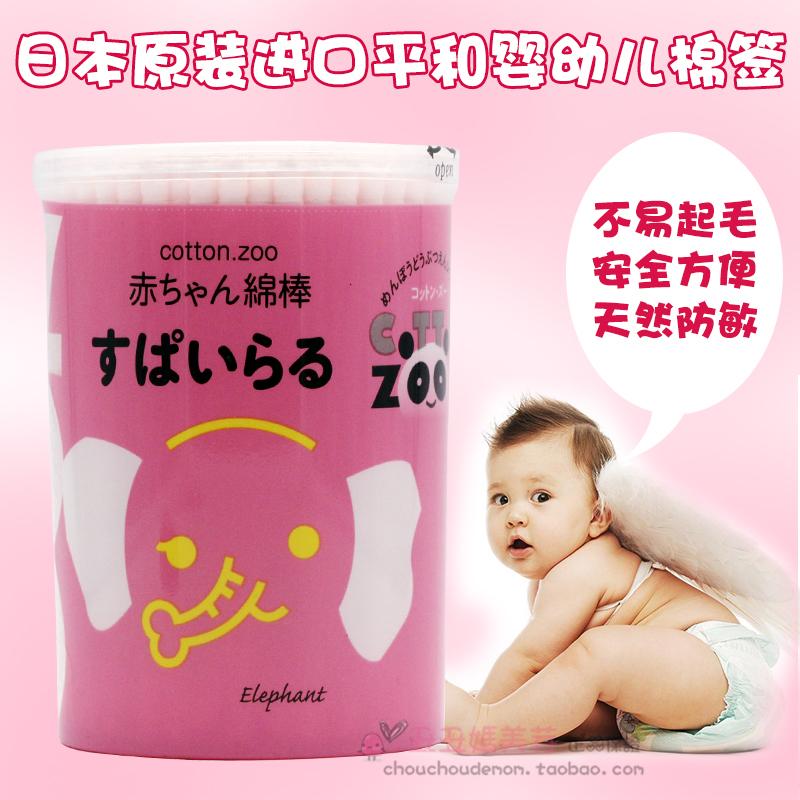 Японский оригинальный импорт квартира спокойный ребенок хлопок палка младенец ребенок хлопок спираль тип цилиндр портативный наряд 160 филиал