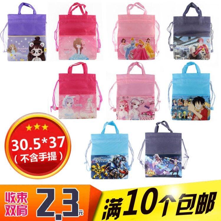 廠家直銷學生獎品手提袋雙肩背包書包補習袋兒童購物無紡布袋
