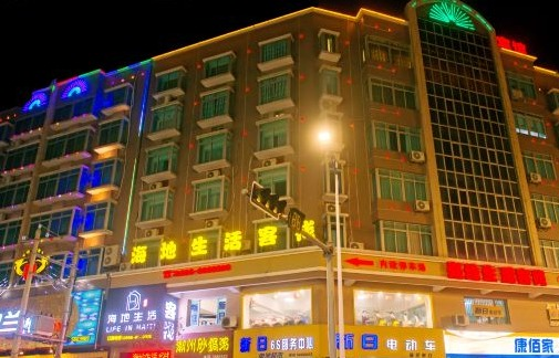 贡嘎龙港商务酒店特惠双床房