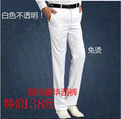New mens non iron business casual suit long pants in spring and summer of 2021
