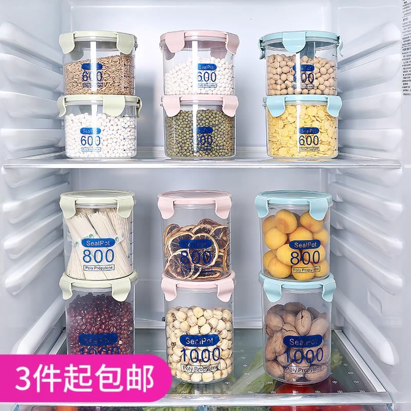 Кухня прозрачный печать бак пластик домой пять долина разное зерна в коробку магазин депозит банка еда хранение бак сухое молоко бак