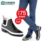 RAINBELT fashion lightweight men's boots men's shoes boots fishing water shoes to warm and plush package mail