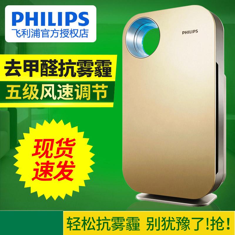 [philips新合作专卖店空气净化,氧吧]飞利浦AC4076高效去甲醛雾霾pm月销量0件仅售2688元