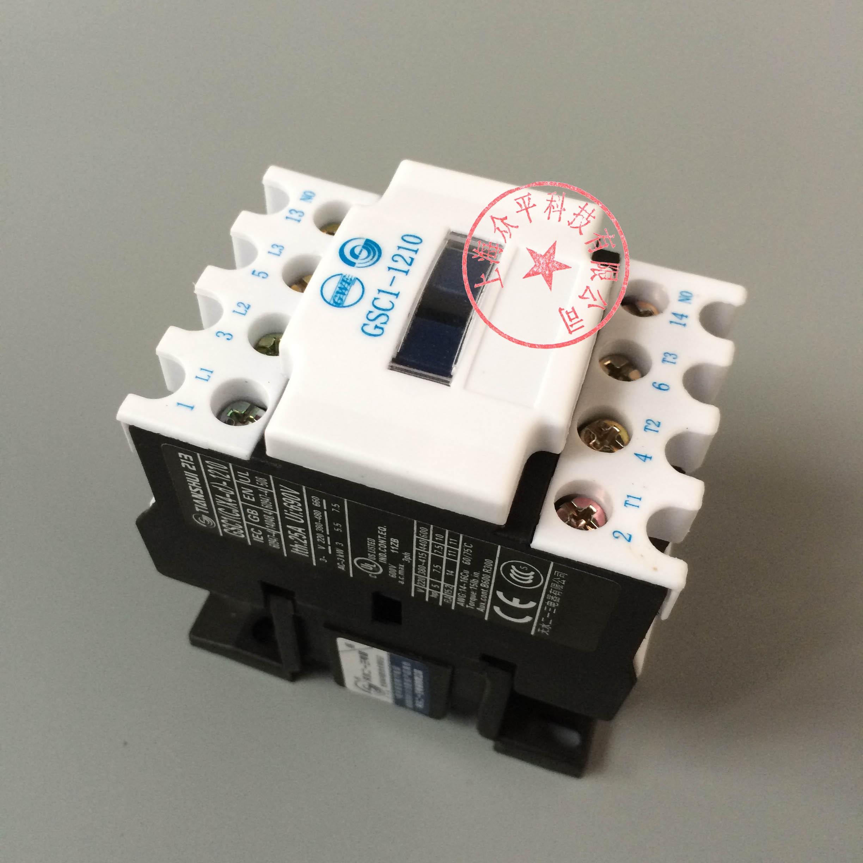 天水二一三 交流接触器  GSC1-12 12A 销售