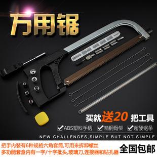 钢锯万用曲线锯子简易多功能锯 手工锯木工锯弓钢丝锯 迷你模型锯