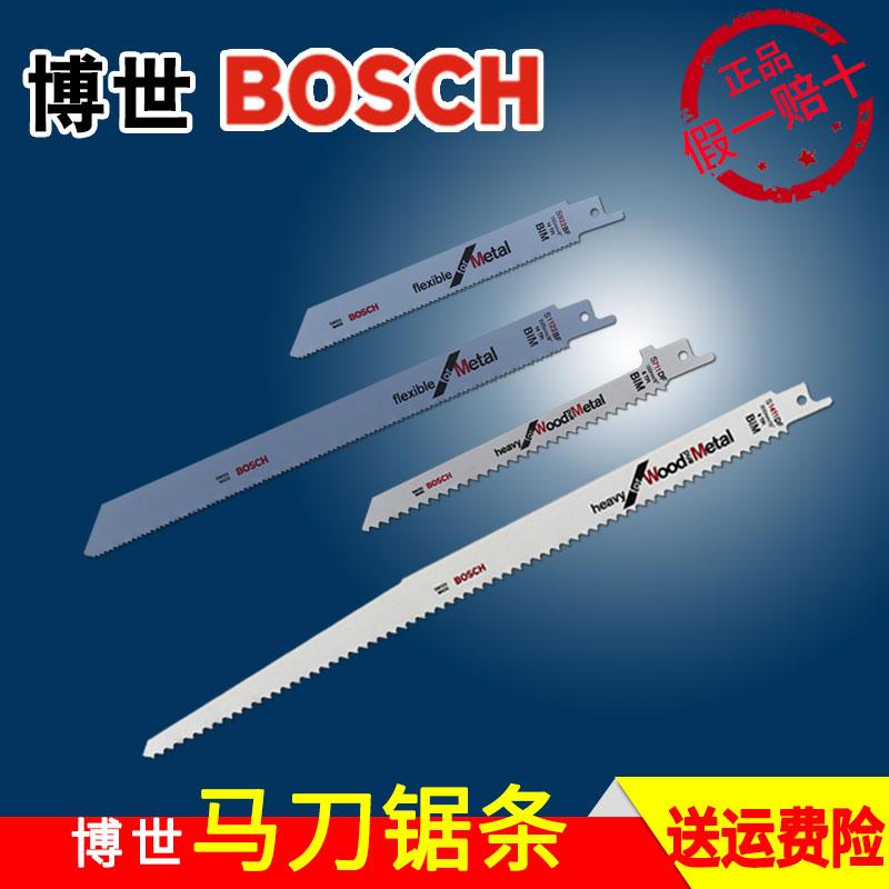 Bosch bosch лошадь нож пила для комплекс пила S1122BF дерево S711DF импорт лошадь нож пила для комплекс пила пила