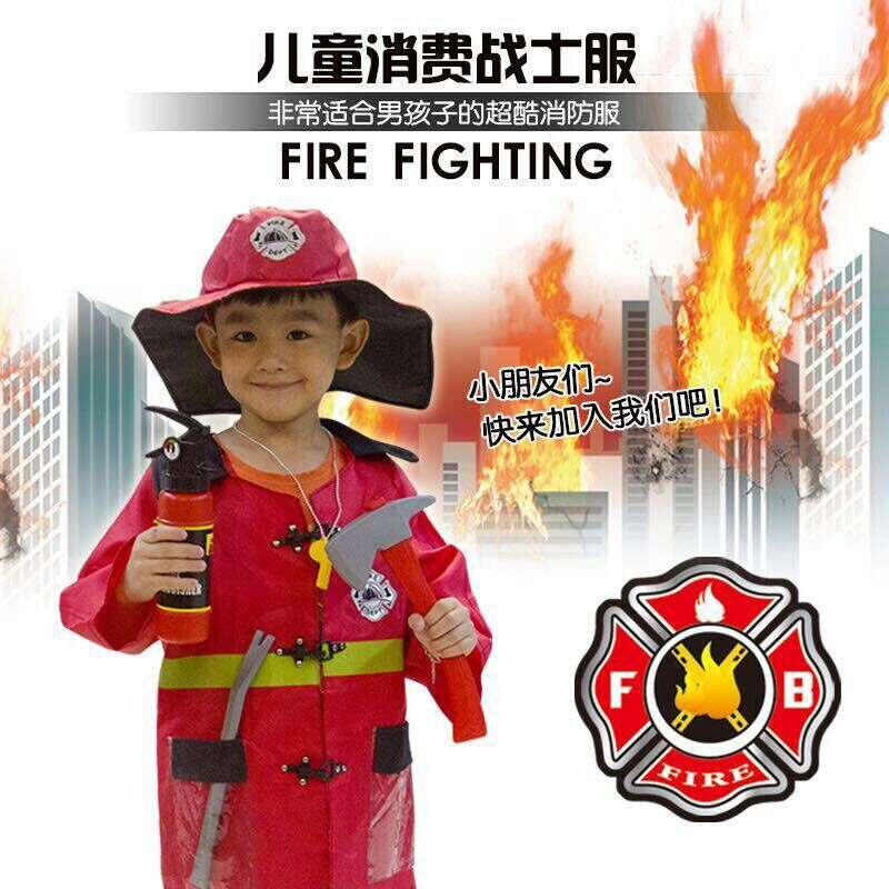 Childrens new family role play Sam copy dance performance costume fireman performance props