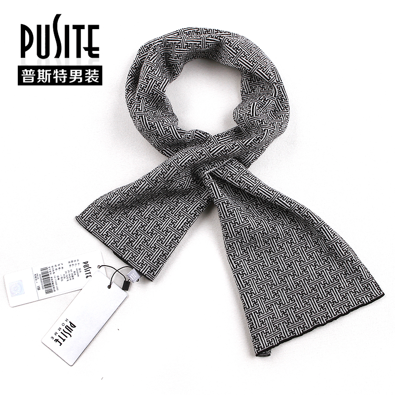 Young and middle-aged autumn and winter mens wool scarf Korean Short versatile business fashion Bib Cross Black and white gray warm