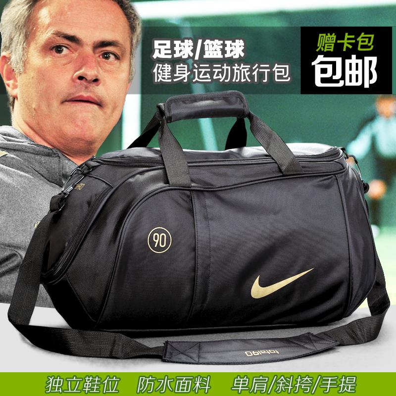 Спортивная сумка спортивная сумка с обуви для мужчин и женщин основная сумка сумка учебный баскетбол футбол пакет