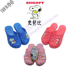 The new 2015 authentic snoopy girls baotou slippers boy cool slippers hole hole shoes full package mail