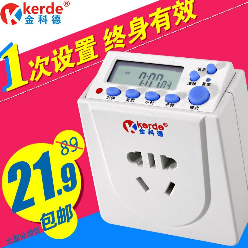 科德电子定时器厨房定时插座预约循环定时开关金科德TW-L12包邮