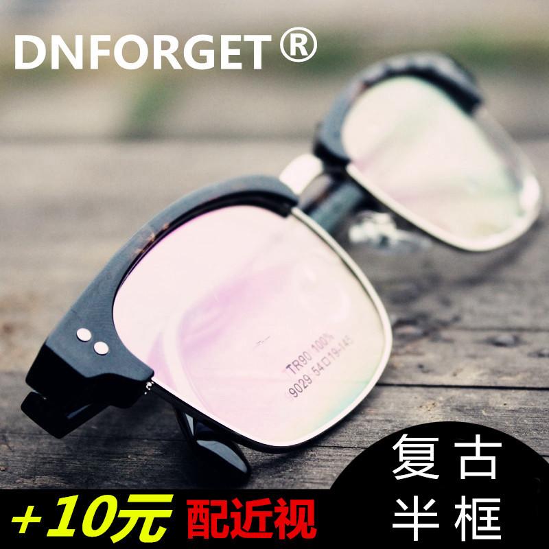 板材複古半框眼鏡框 男超輕tr90近視眼鏡架 女防藍光護目變色眼鏡