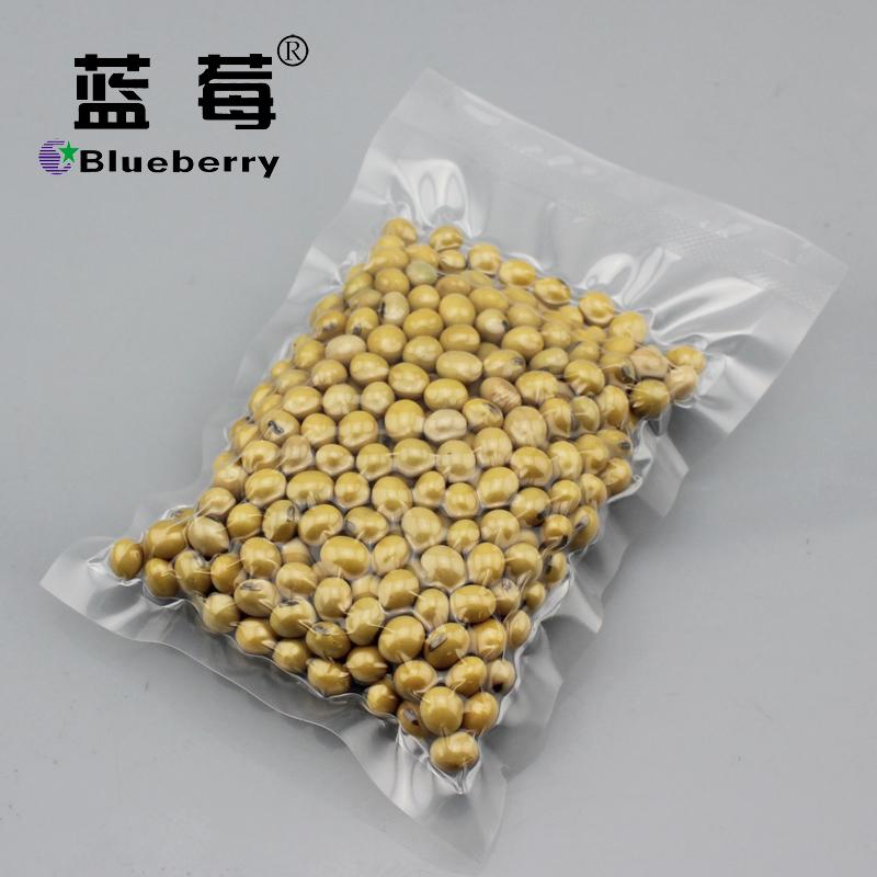 蓝莓牌20X30真空包装袋透明真空包装袋塑料袋真空复合袋真空袋