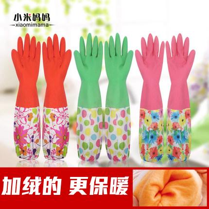 小米妈妈小米妈妈家务手套冬季保暖加绒手套3双组合