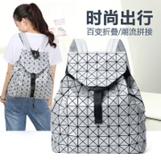 ZYA Backpack Backpack girl Korean version flows autumn 2015 rhombic pattern mosaic handbag slim bag bag