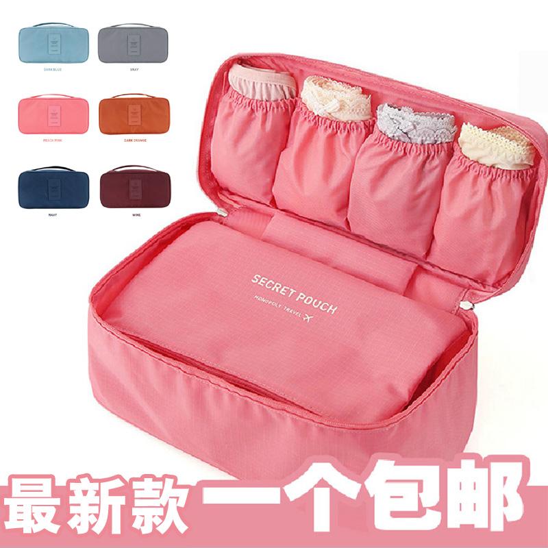 多功能内衣收纳包韩国行李箱整理包文胸内衣洗漱/旅行用品分类包