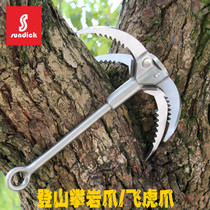 Outdoor Mountaineering Rope Hook claw steel Mountaineering claw Four Corners Flying Tiger claw outdoor survival climbing hook large Bold