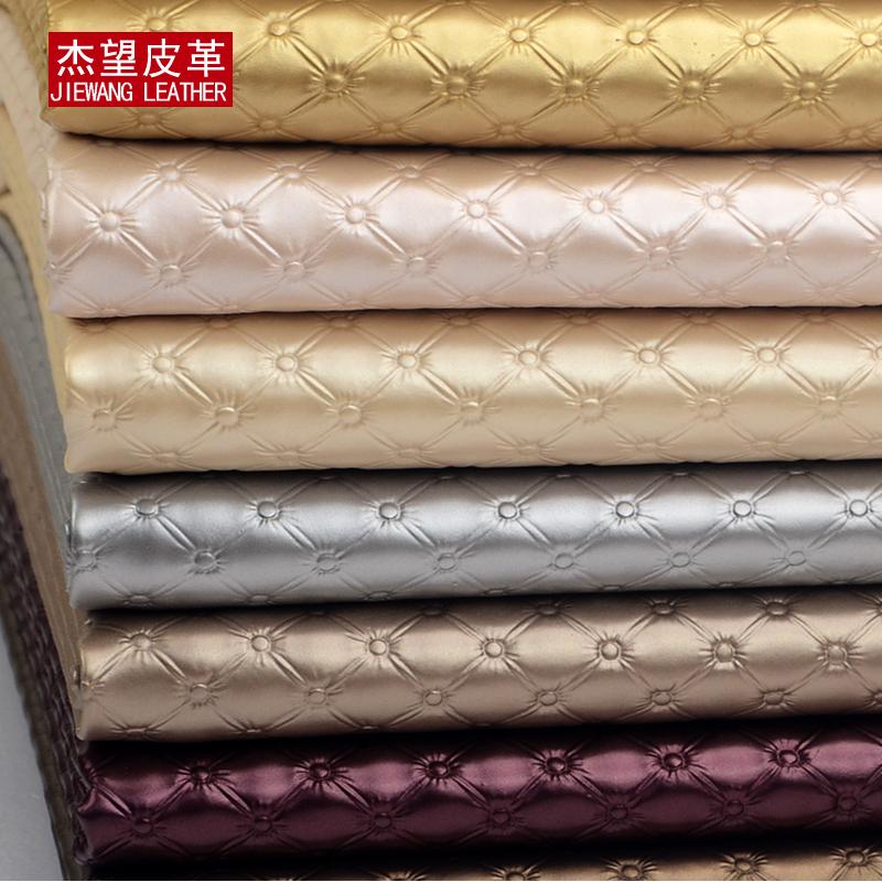 繁星点点pvc人造皮革面料床头软包背景墙硬包仿皮料移门沙发布料
