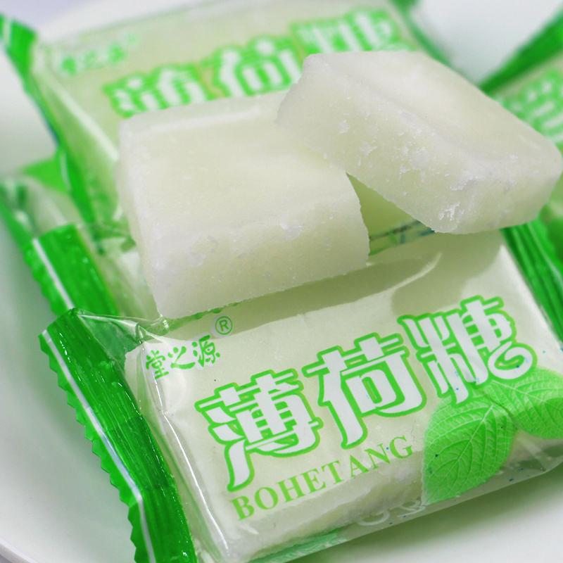 薄荷块老式散装薄荷片糖1000g迎宾商务招待糖果零食 熙味源