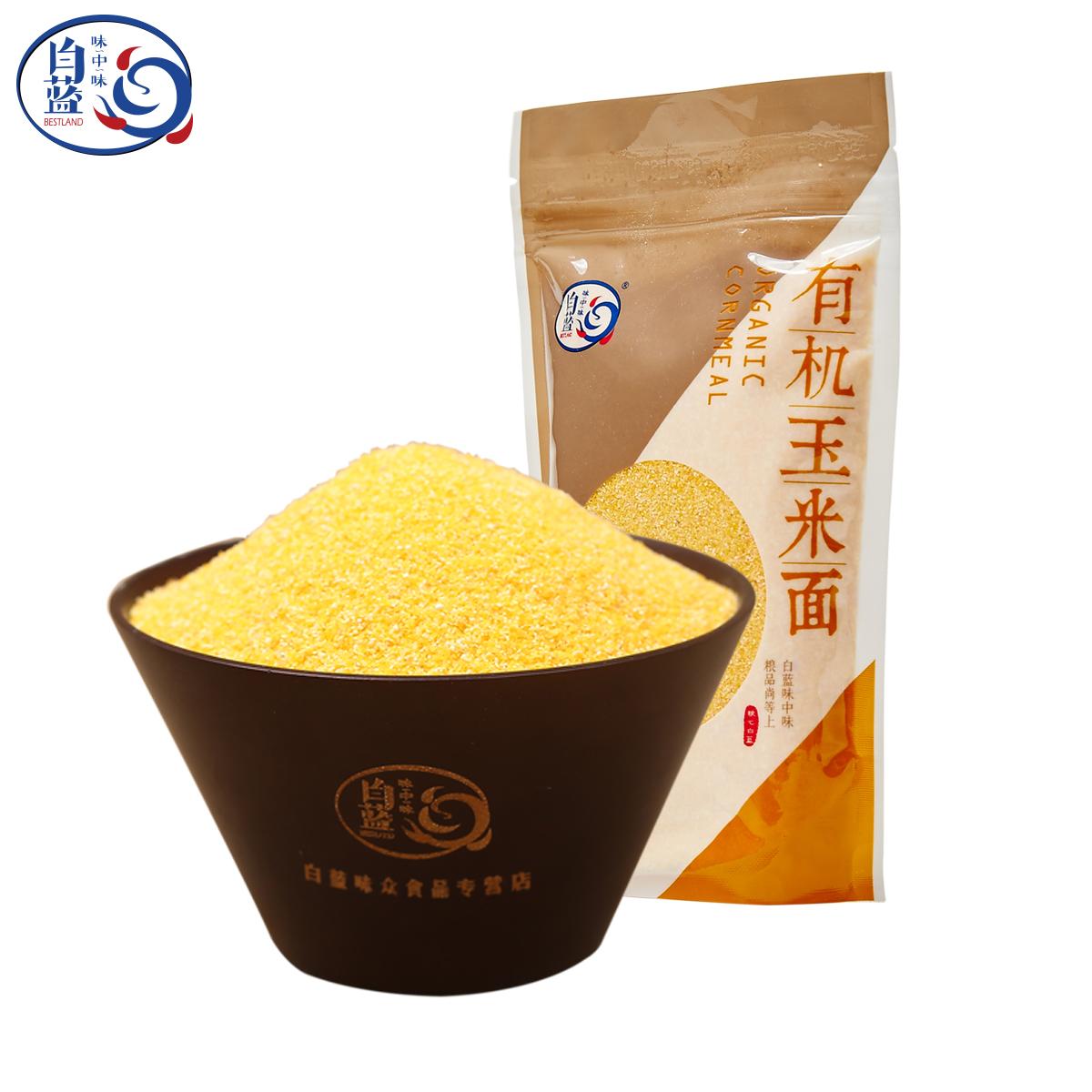 有機玉米麵粉東北農家五穀雜糧粗糧玉米粥糊糊窩窩頭麵粉350g~3袋