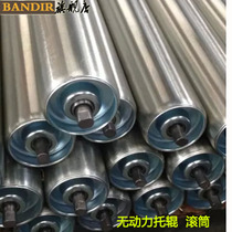 Stainless steel drum non-power drum roller galvanized drum line drum roller rolling cylinder