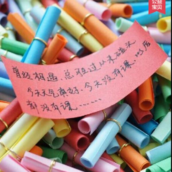 Статья династия тан друфтующие бутылки желая бутылка бумага объем желая бумага мультики любовь медицина таблетка выражение капсула с письмом бумага