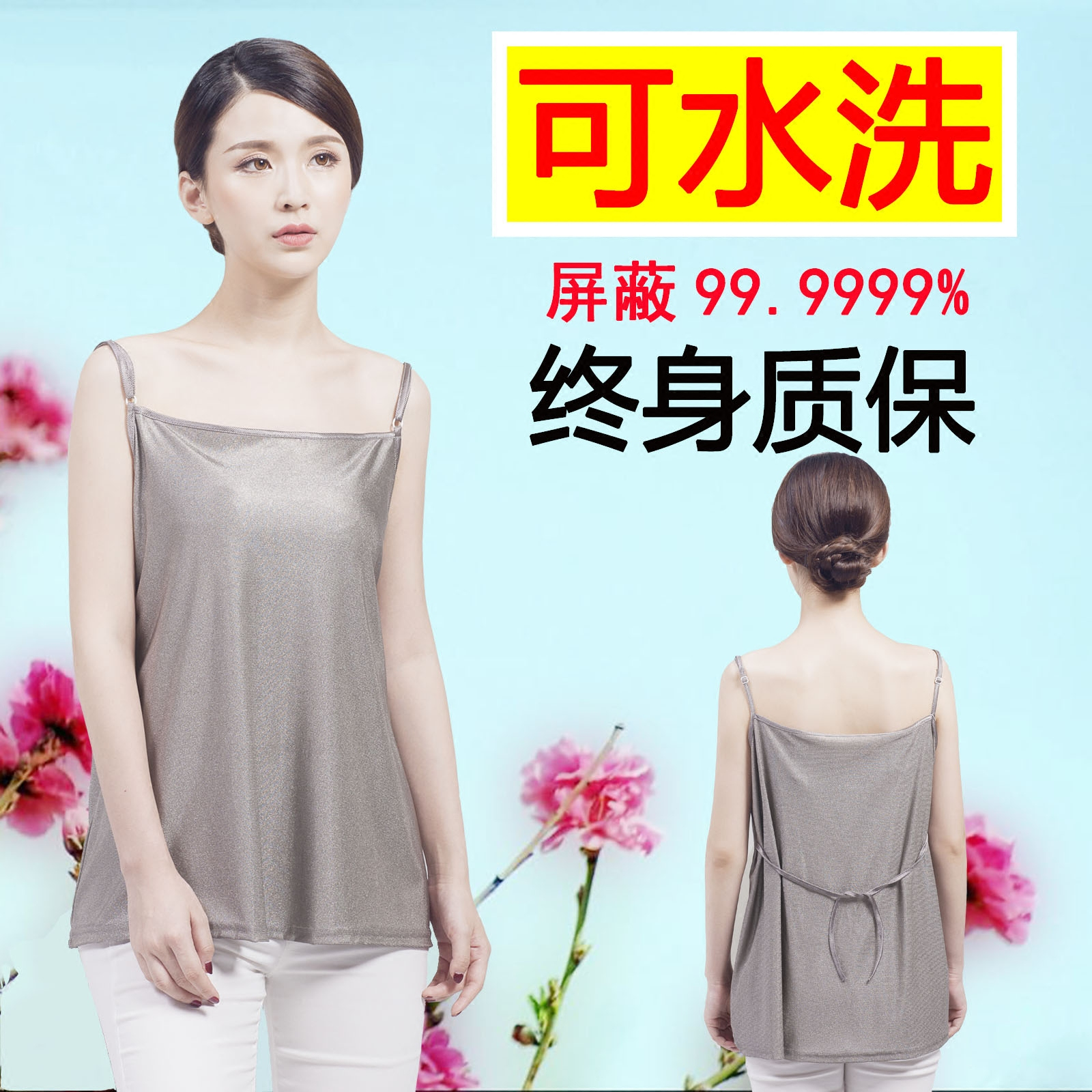 【 каждый день специальное предложение 】 радиационной защиты одежда беременная женщина подлинные беременная женщина компьютер радиационной защиты одежда строп ношение