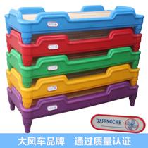 大风车品牌幼儿园专用床儿童塑料木板床小孩午睡床早教叠叠午休床