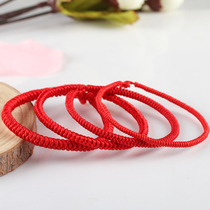 Cat Workshop Red Rope foot chain simple hand weaving male and female couple student girlfriend Korean edition jewelry thickness DIY
