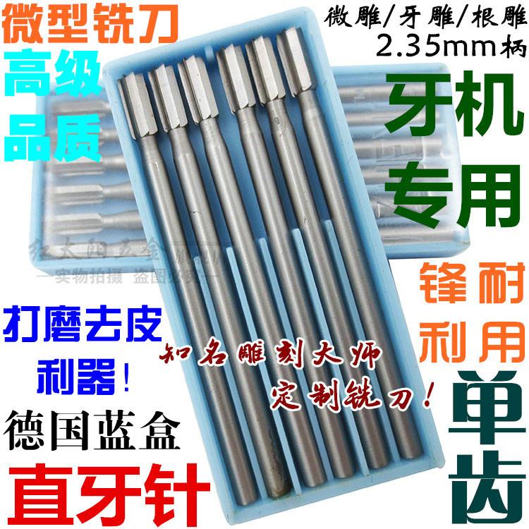 Сделано в китае синий ящик зуб игла ядерный модельывать зуб модельывать ювелирные изделия долото микро модельывать резак измельчение 2.35 обрабатывать один зуб прямо зуб игла