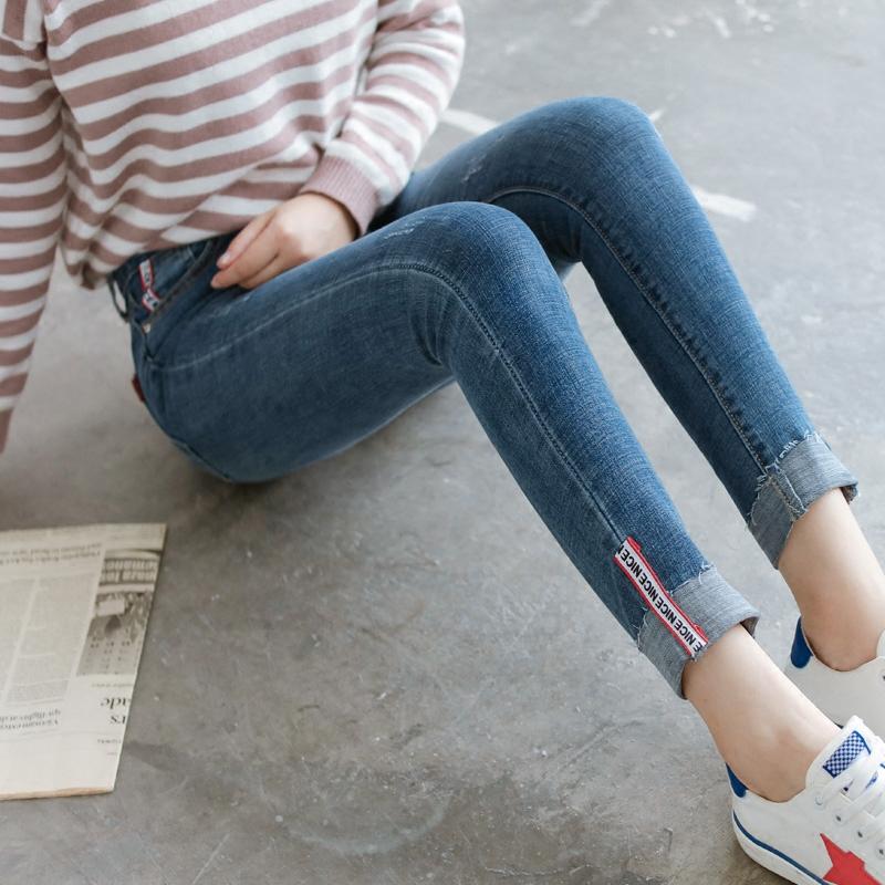 花美集高腰牛仔裤女九分裤春秋2017新款韩版显瘦紧身小脚铅笔长裤