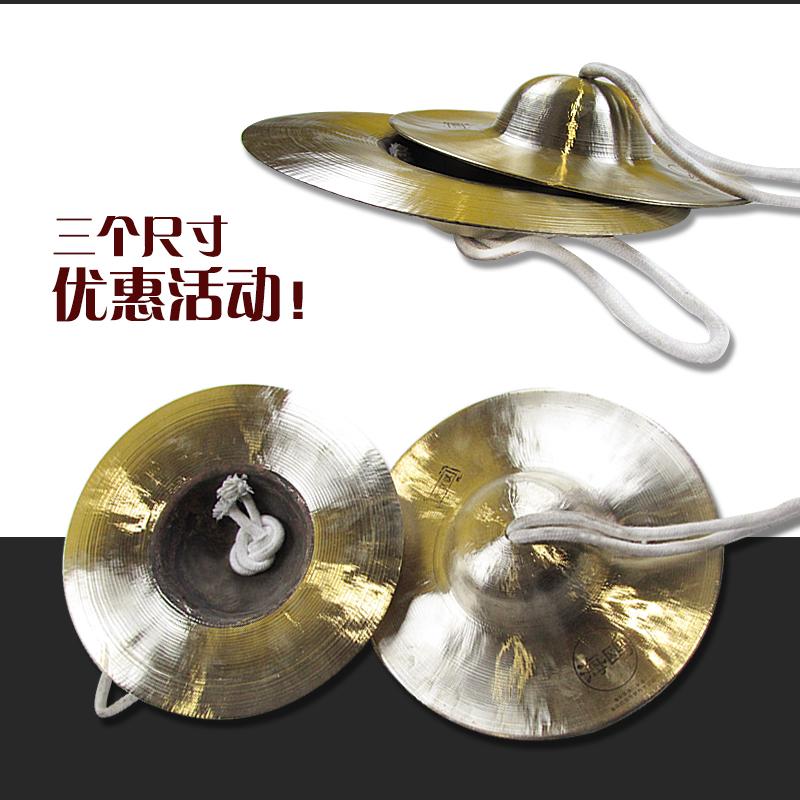[海浪乐器人气水镲5寸小京镲15CM 军镲小钹铜镲京钹腰鼓镲川钹] бесплатная доставка по китаю
