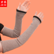 Add long alias cashmere thermal dew half refers to double arm double color knitting wool line sleeve cuff winter