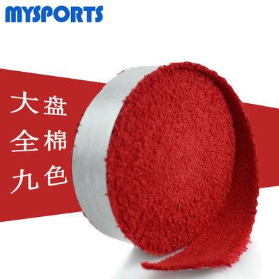 taobao agent MYSPORTS 2020 羽毛球拍手胶大盘毛巾胶全棉防滑网球羽毛球吸汗带