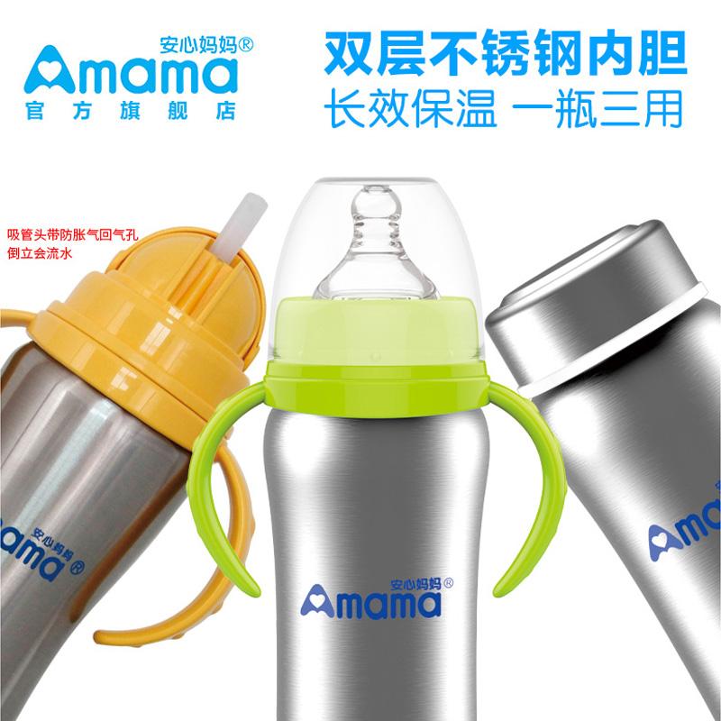 1 бутылка 3 использование облегчение мама нержавеющей стали сохранение тепла бутылочка для кормления 200ML широкий рот с каплей противо зыбь газ прочность бутылочка для кормления