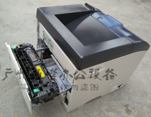 适合京瓷FS2020D 3920DN 4020DN 定影器 定影组件 6970加热器