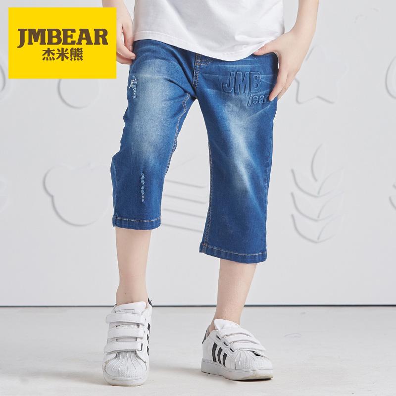 傑米熊兒童中大童夏裝褲