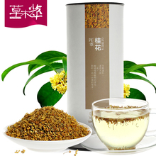 Vegetation extraction Osmanthus tea High quality herbal tea Sweet cinnamon Pure natural dried osmanthus 50 g canned