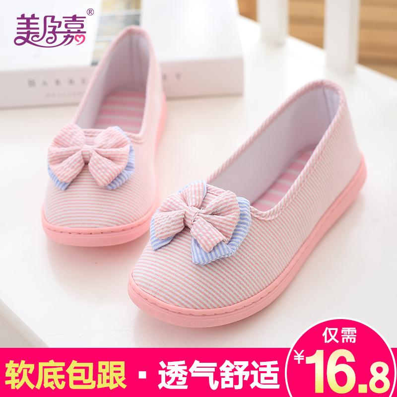 Помещение обувь весна беременная женщина обувь, сумки сопровождать скольжение квартира лето послеродовой свойство женщина тонкий демисезонный мягкое дно комнатный шлепанцы