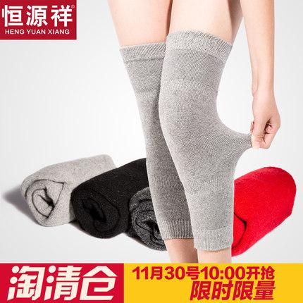 淘宝福利_天猫优惠券_今日值得买_淘抢购第2016.12.01期