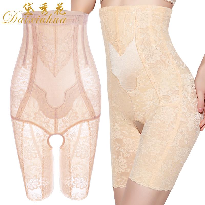 塑身夏天高腰收腹内裤女提臀产后神器塑形束腰翘臀小肚子夏季薄款