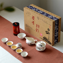 Tea sets suit special kung fu tea set gift box Wholesale tureen tea custom and LOGO of a complete set of tea service