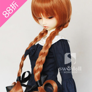 SW BW031 1 3 double stranded tails doll wig high temperature wire BJD SD