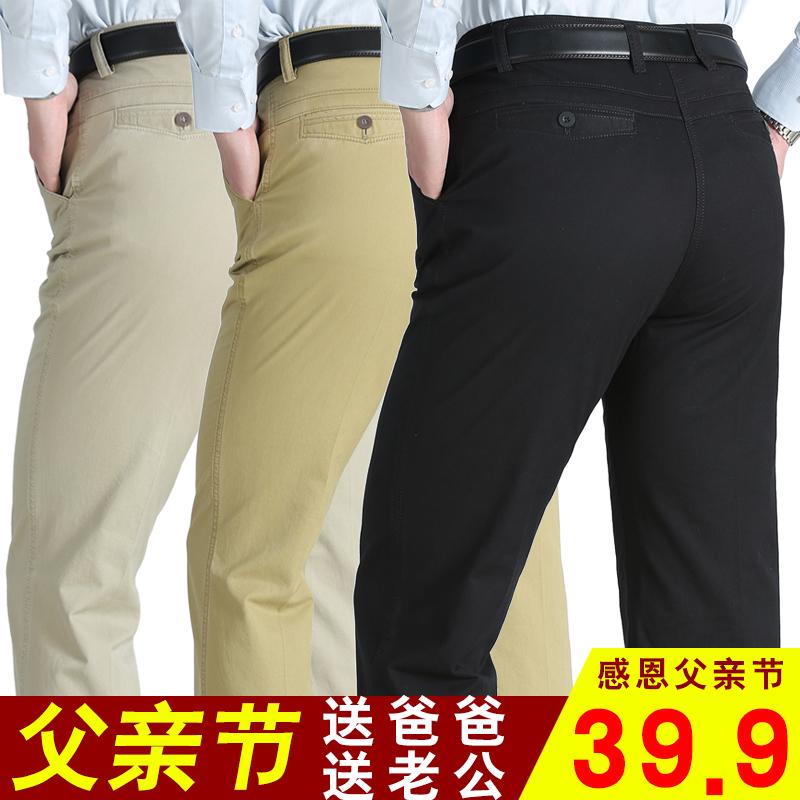 男士純棉直筒爸爸 褲