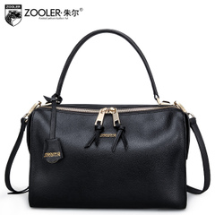 Jules solid color charm leather bag brand new ladies bag shoulder handbag women temperament bride 2015