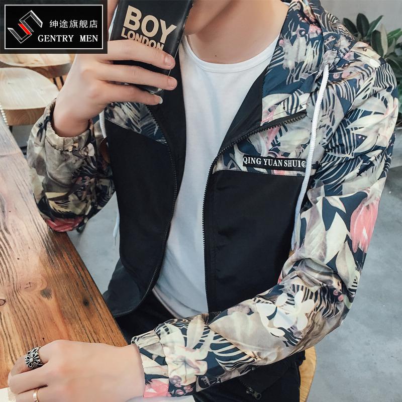 男士外套连帽夹克男韩版修身潮流春夏季薄款运动服青年棒球服男装