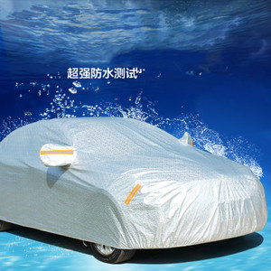 丰田卡罗拉车衣车罩...