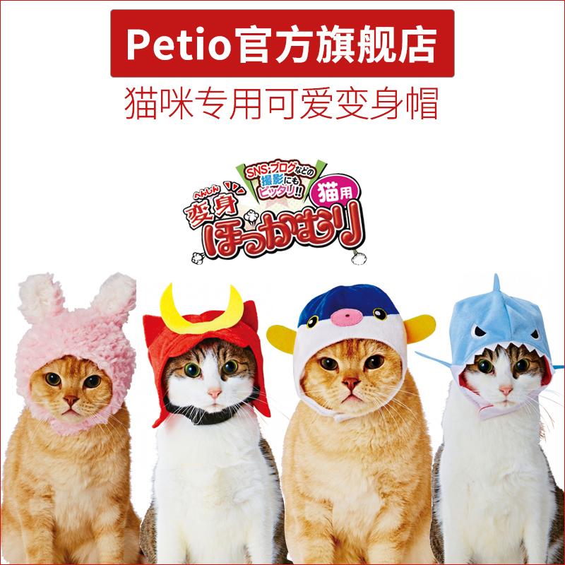 Япония Petio пирог земля заумный китти изменение наряд кот милый шляпа китти преобразование кот домашнее животное кошка-шапка котенок шляпа