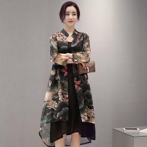 夏季新款女雪纺衫七分袖超薄外套大码女装长款开衫印花防晒衣