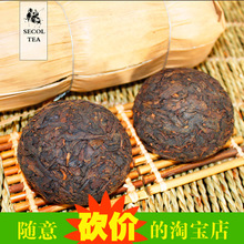 100 g Chen fragrant old cooked tuo tea Old pu 'er ripe tea tea tuo tea 1 article 5 Tuo bamboo bag 500 g mail